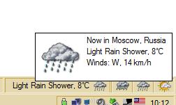 1st_rain.png